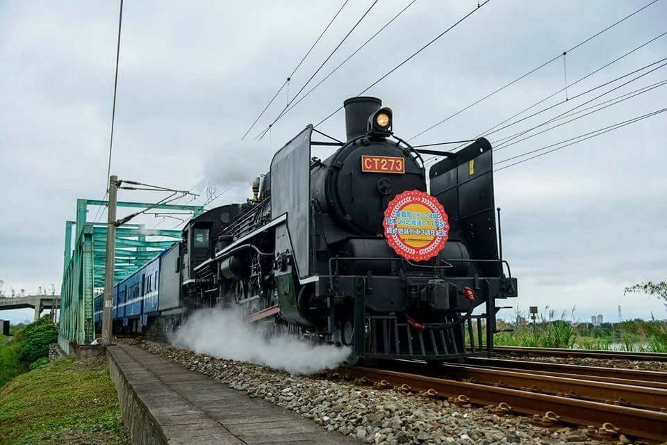 CT273蒸汽火車開進綠博冬山車站